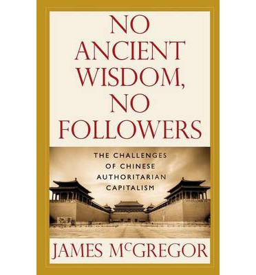 No Ancient Wisdom, No Followers