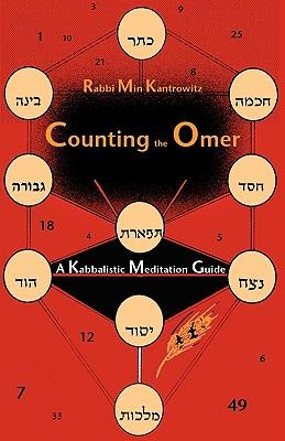 counting the omer a kabbalistic meditation guide
