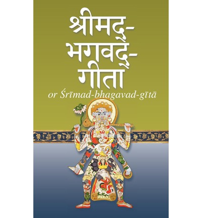 a comparison of the book of job and the bhagavad gita texts Since you are a devotee of ganesha and shiva, the bhagavad gita may not be the best book, as it is a vaishnavite scripture but if you really want to read it, i personally don't think that as it is is really that bad (although it has a couple flaws.