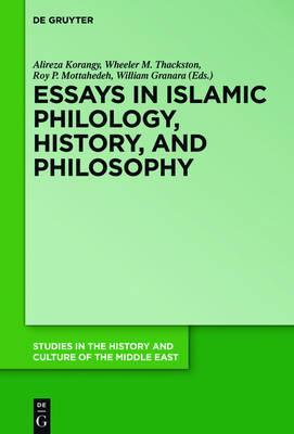 essays in islamic philosophy theology and mysticism Islamic philosophical theology leading islamic scholars present eleven essays on the and islamic philosophy and mysticism and has written.