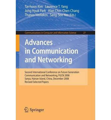 Software Engineering free essays on communication