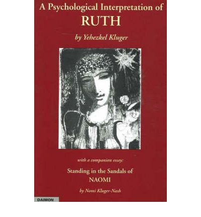book of ruth essay The vulnerable observer by ruth behar buy  see all books by ruth behar   an essay on the principle of population and a summary view of the principle of.