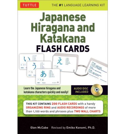 Learning Japanese Hiragana and Katakana Flash Cards Kit