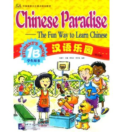 Chinese Paradise Students Book: v. 1B