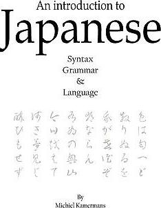 an introduction to japanese syntax grammar amp language