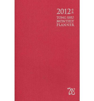 Tong Shu Monthly Planner 2012