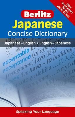 Berlitz Language: Japanese Concise Dictionary