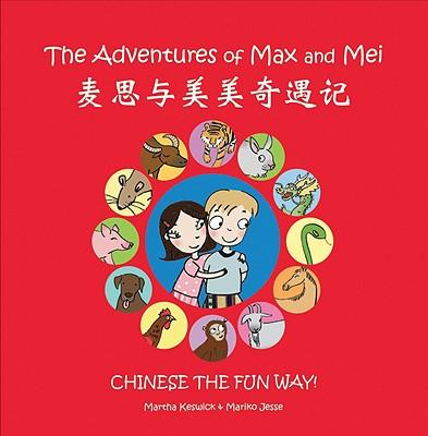 "The Adventures of Max and Mei: ""The Snake and the Shoelace"", ""The Monkey and the Hat"", ""The Goat and the Old Man"", ""The Horse and the Merry-go Round"" Set 1"