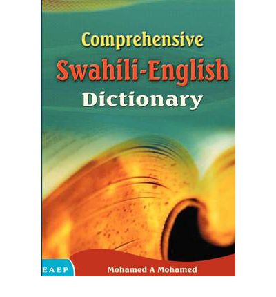 free english to swahili dictionary