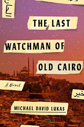 The Last Watchman of Old Cairo