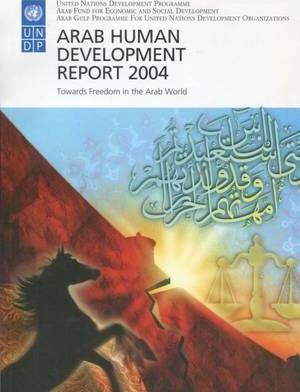 human development report 2004 pdf