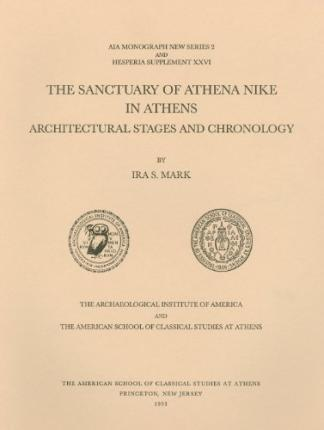 The Sanctuary of Athena Nike in Athens