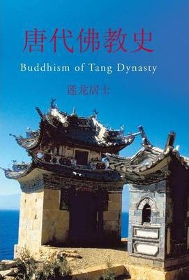 Buddhism of Tang Dynasty