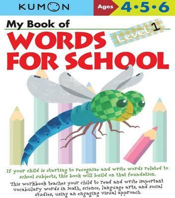 My Book of Words for School: Level 1