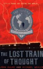 The Lost Train of Thought