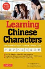 Learning Chinese Characters: v. 1