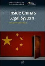 Inside China's Legal System
