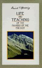 Life and Teachings of the Masters of the Far East (Boxed Set: Volumes 1-6)