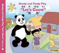 """Mandy and Pandy Play """"Let's Count"""""""