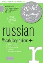 Russian Vocabulary Builder+ (Learn Russian with the Michel Thomas Method)