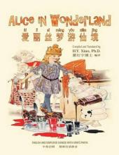 Alice in Wonderland (Simplified Chinese)
