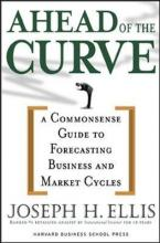 Ahead of the Curve