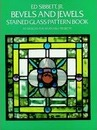 Bevels and Jewels Stained Glass Pattern Book
