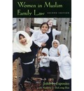 Women in Muslim Family Law, 2nd Edition