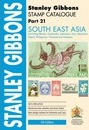 Stamp Catalogue: South-East Asia Part 21