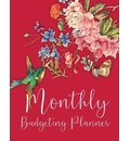 Simple Budget Planner 2020 Monthly Planning