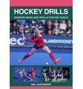 Hockey Drills